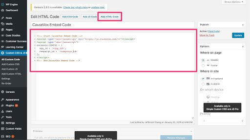 Add html code button highlighted